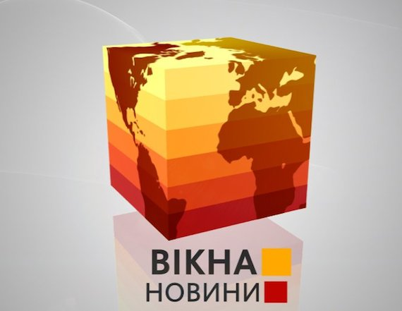 Vikna-news
