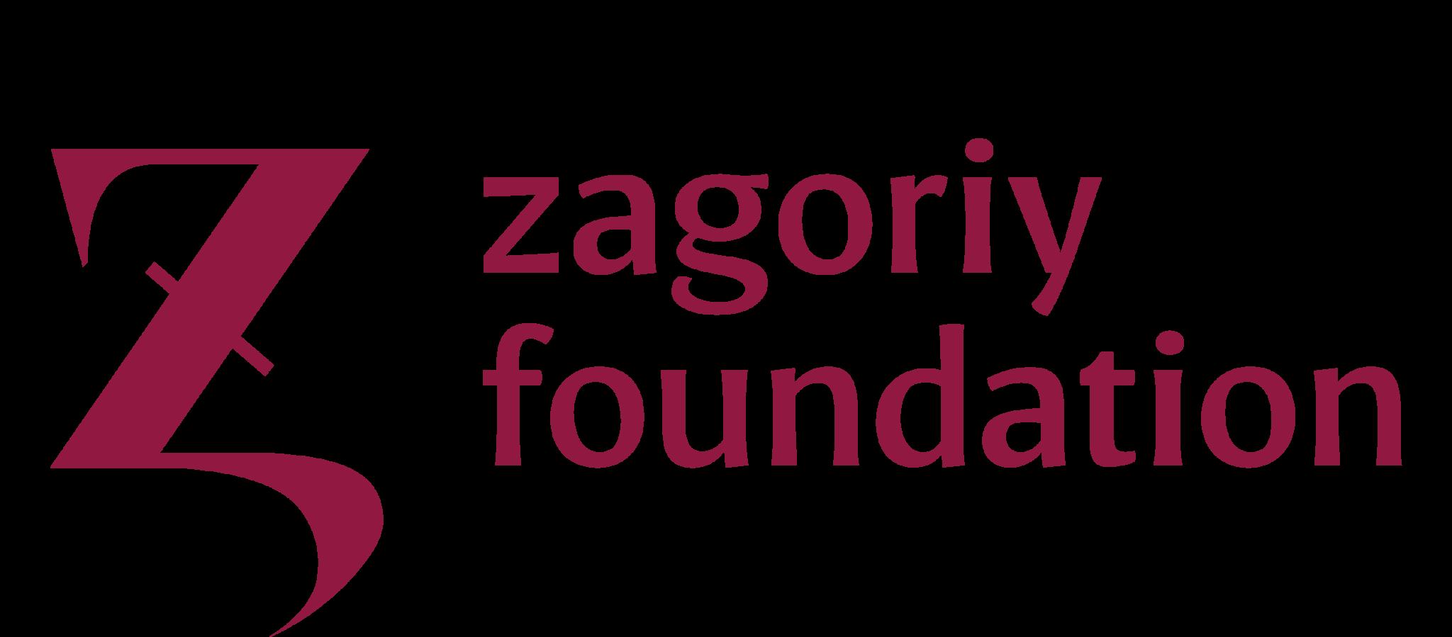 Zagoriy Foundation