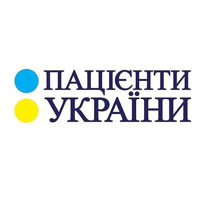 """БФ """"Пацієнти України"""""""