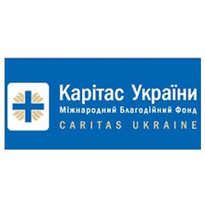 """МБФ """"Карітас України"""""""