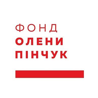 "БО ""Фонд Олени Пінчук"""