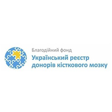 """БФ """"Український реєстр донорів кісткового мозку"""""""
