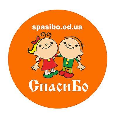 """CO """"Spasibo"""""""