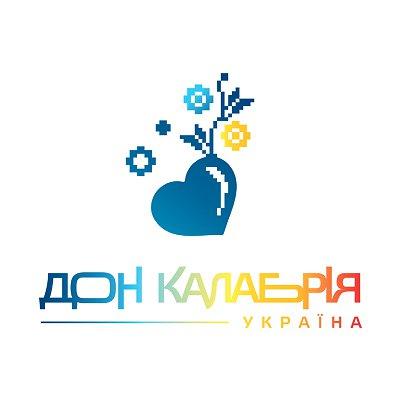"БФ ""ДОН КАЛАБРІЯ УКРАЇНА"""