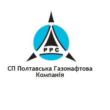 """СП """"Полтавська газонафтова компанія"""""""
