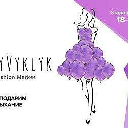 BDayVyklyk Charity Fashion Market