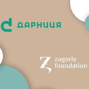 Darnytsia and Zagoriy Foundation