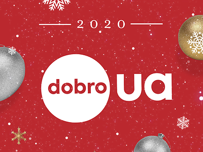 Results 2020 from dobro.ua