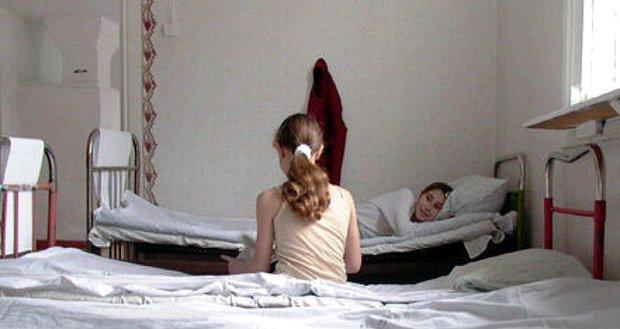 Функціональні ліжка в онкогематологію