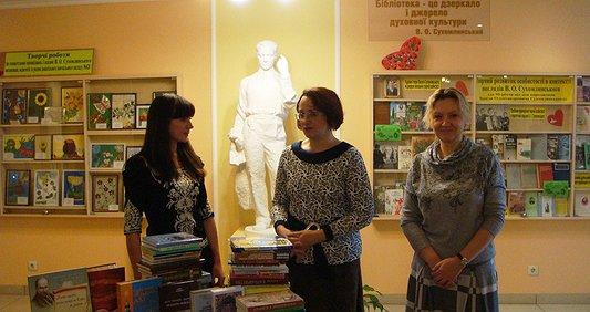 Українська книжка школам Донбасу