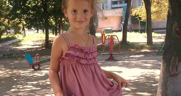 Велика боротьба маленької дівчинки