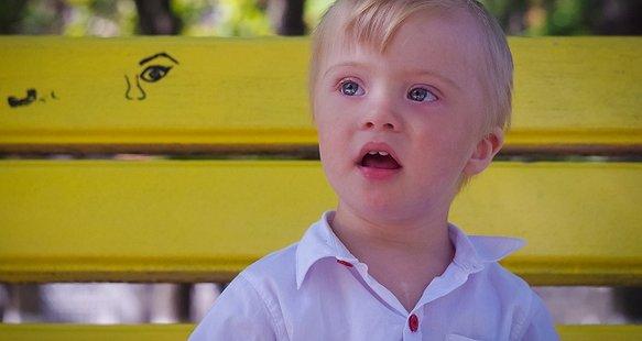 Я – дитина! Я – не синдром Дауна!