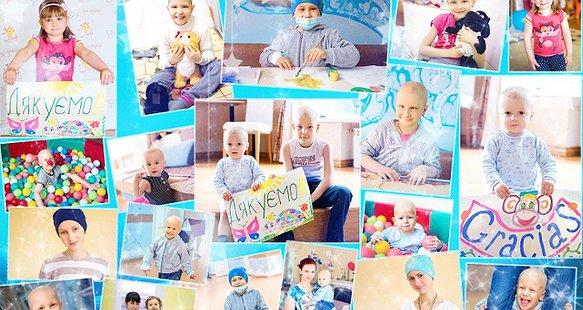 Новорічні подарунки онкохворим діткам