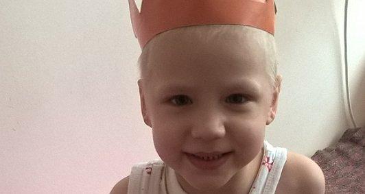 Допоможемо врятувати принцесу Полю від страшного лейкозу!