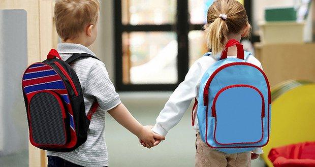 Допоможіть нам піти до школи!