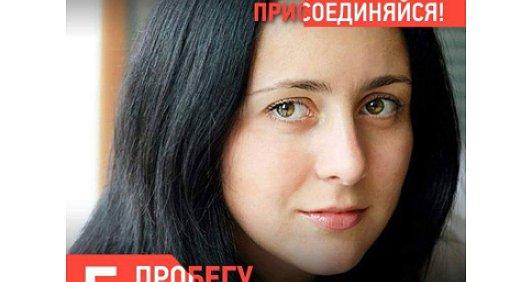 #СомнениеСhallenge, Світлана Панюшкіна