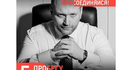 #СомнениеСhallenge, Борислав Береза