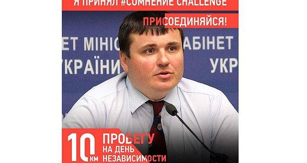 #СомнениеСhallenge, Юрій Гусєв
