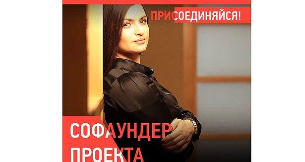 #СомнениеСhallenge, Ємченко Наталя