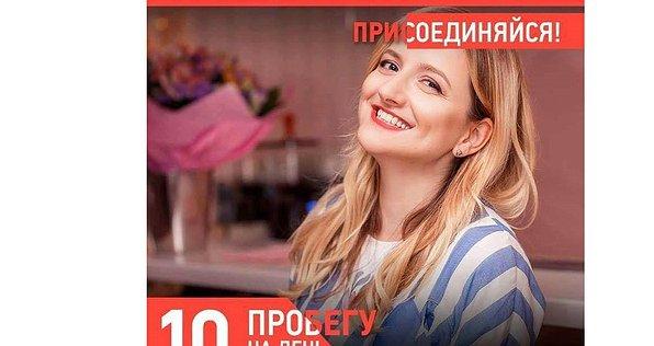 #СомнениеСhallenge, Анна Петрова
