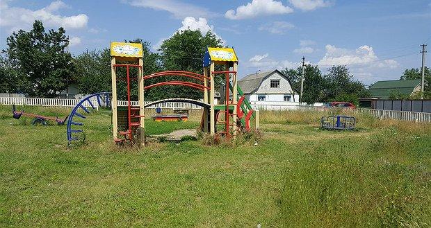 Розвиток дитячої спортивної площадки – скверу ім. А.Коваля