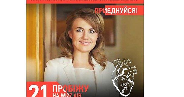 #СомнениеСhallenge 2.0, Владислава Рутицька