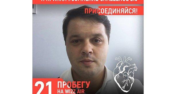 #СомнениеСhallenge 2.0, Ярослав Пригара