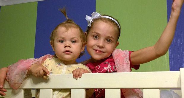 Тяжке генетичне захворювання загрожує сестричкам!