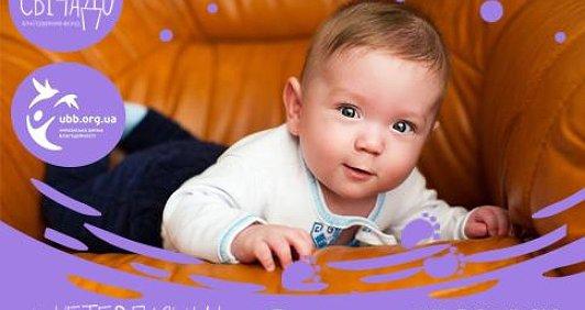 Надежда на жизнь для недоношенных детей!