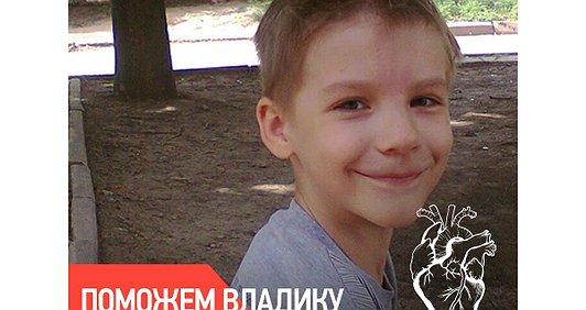#СомнениеСhallenge 2.0. Допомога Владику