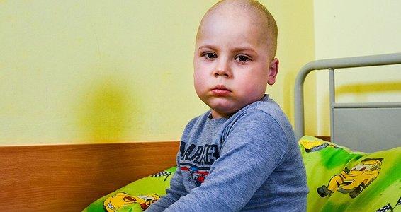 Допомогти Орчику перемогти лейкемію