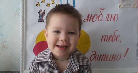 5-річний Вадим бореться з лейкозом. 3
