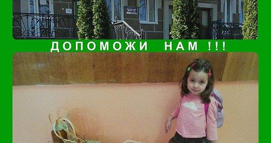 Захисти дитину. Київщина