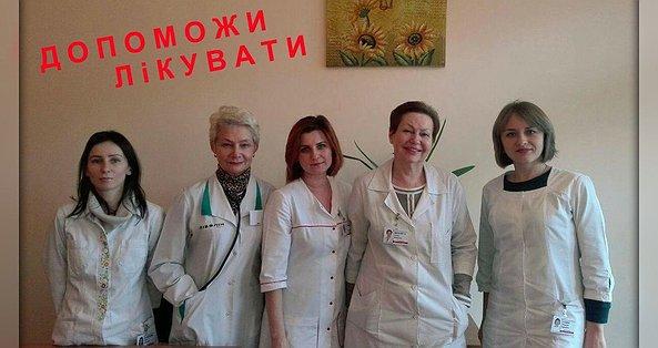 """""""Дихати!"""" просить Івано-Франківськ"""