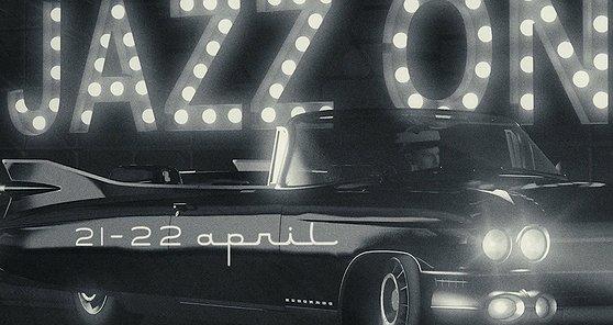 Кураж Базар Jazz ONLY