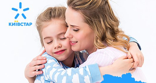 Одеський регіон. Допомога онкохворим дітям.