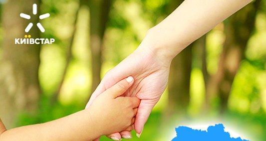 Дніпропетровський регіон. Допомога онкохворим дітям.
