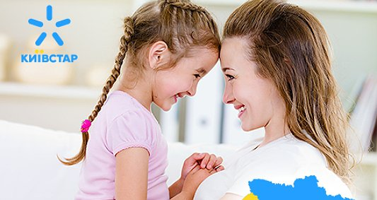 Львівський регіон. Допомога онкохворим дітям.