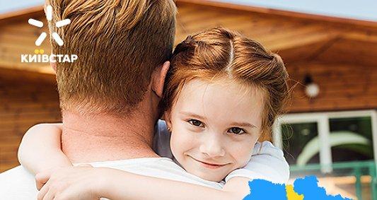 Київський регіон. Допомога онкохворим дітям.