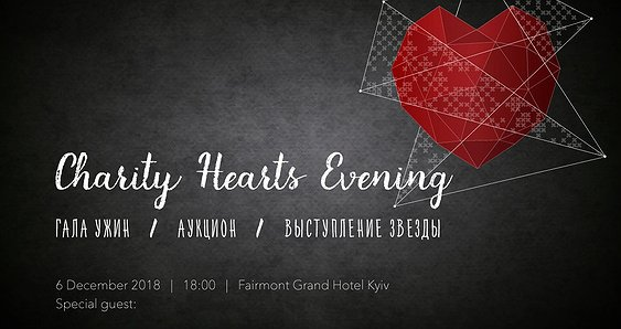 Hearts Charity Evening