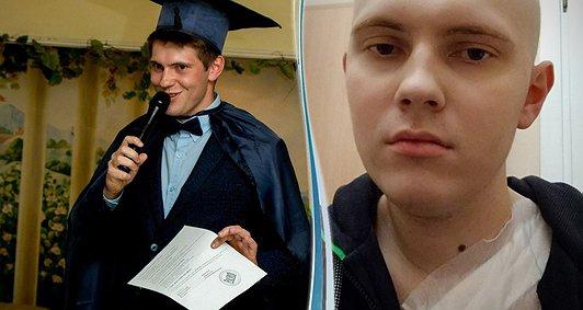 Студент-програміст бореться з лейкозом