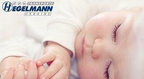 Життя кожного з немовлят – це наше майбутнє! Hegelmann Ukraine