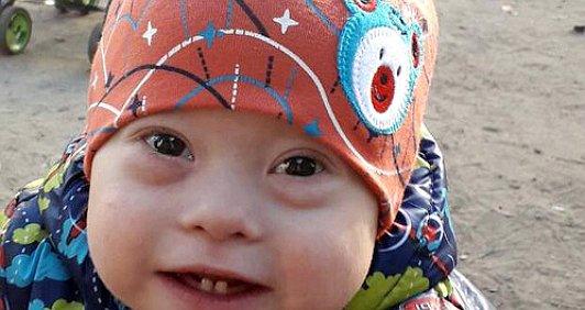 Щоб сонячний малюк міг дихати