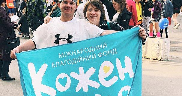 Цілющий марафон Антона Стремовського