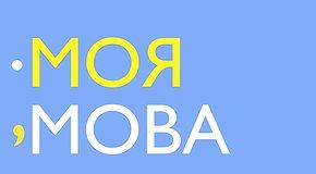 Moya mova. Online learning platform Ukrainian