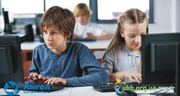 Комп'ютерна абетка. 2