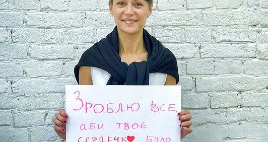 Врятувати сердечко Дарини. Таня Райкова
