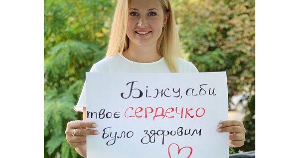 Врятувати сердечко Дарини. Власенко Дарина