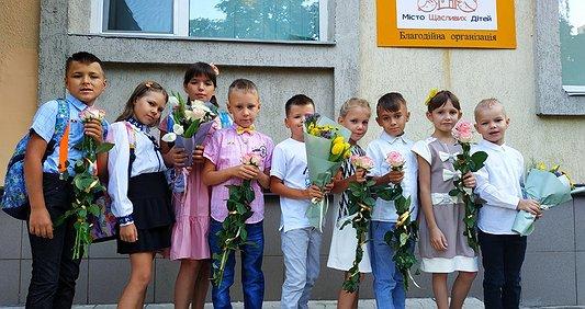 Допоможи знедоленим дітям-сиротам