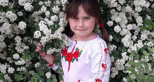 Врятуйте сердечко Соломії Романової